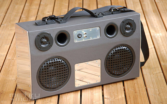 DIY ghetto blaster