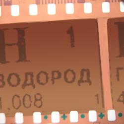 Видео поМенделееву