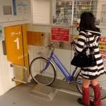 Велосипеды подземлёй
