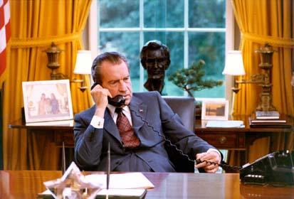 Фонотека имени Ричарда Никсона