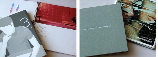 Орбита 3, книга Сергея Тимофеева