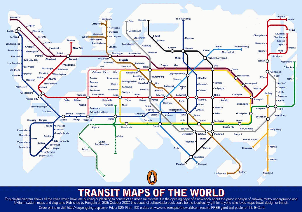 Примеры: © New York Subway,